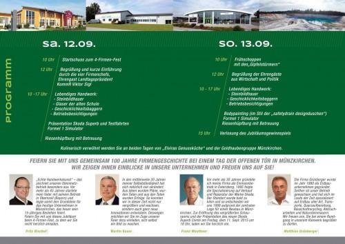Firmenfest_Einladung_A5-2